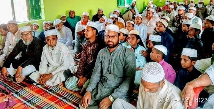 Singha Madrasa