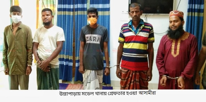 Ullapara criminals arrest