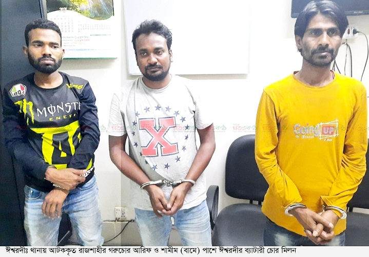 ishwardi-theif-arrest