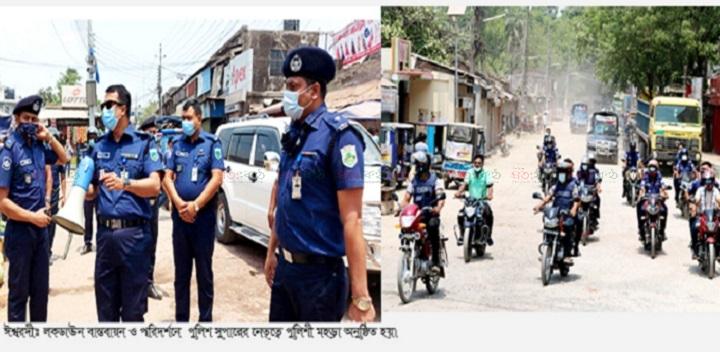 police mohora+ ishurdi
