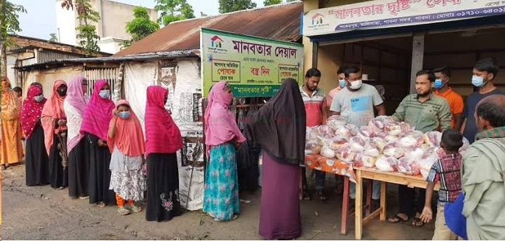 Food_aid_in_the_vision_of_humanity_in_Pabna