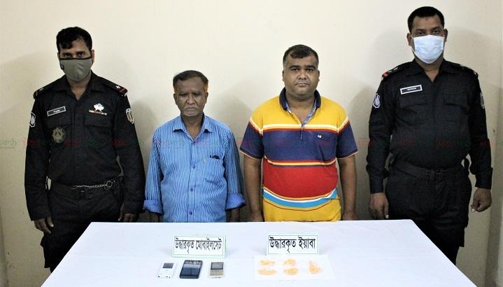 Shirajgonj-iyaba-dealer-arrest-7may