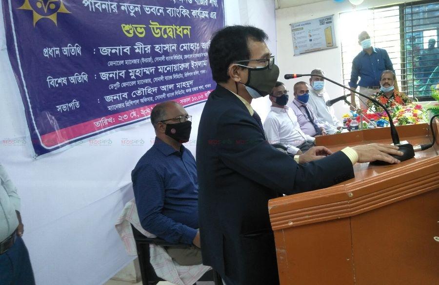 Sonali Bank Anonta Branch News।.shatakantha