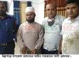 Ullapara-Jamat-Leader-Arrest