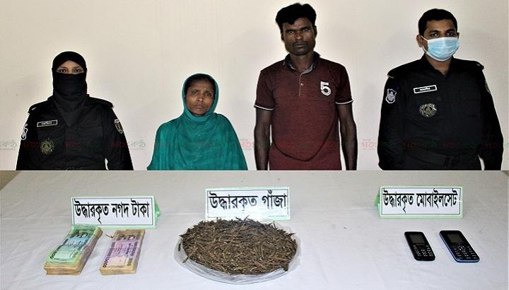Drug-Dealer-Spouse-arrest-kamarkhand