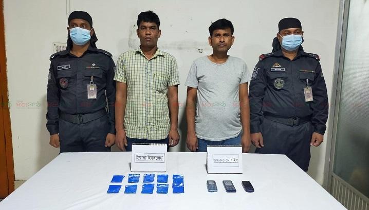 Ramna-Iyaba-Dealer-arrest