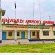 airport+ishurdi