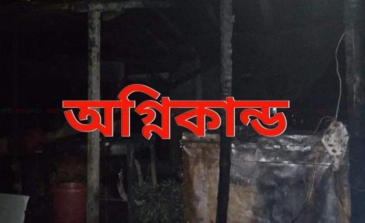 fire_bagha_rajshahi