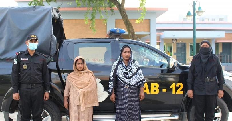 সিরাজগঞ্জের সলঙ্গায় হিরোইন সহ দুই নারী মাদক ব্যবসায়ী আটক