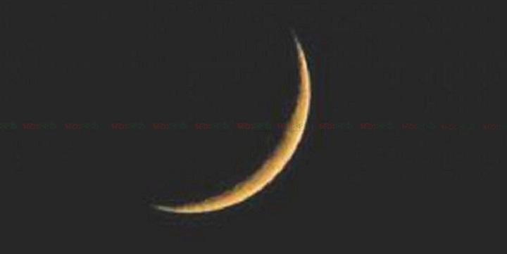 eid-ul-adha+moon