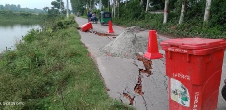 road damage+vangura
