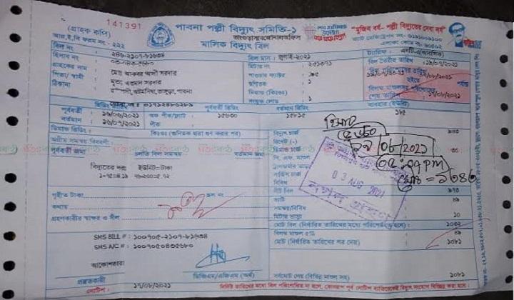 পাবনার-ভাঙ্গুড়ায়-বিদ্যুৎ